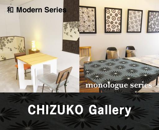CHIZUKO Gallery