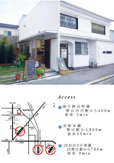 HP用付近地図と建物